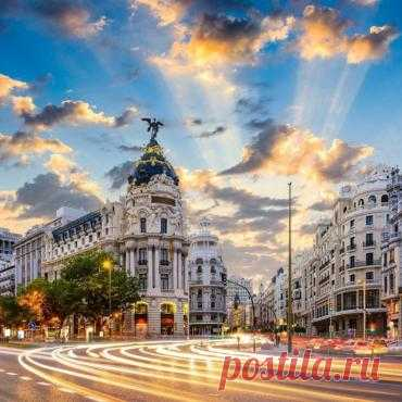 Тур Испания, Мадрид из Москвы за 31950р, 2 ноября 2019