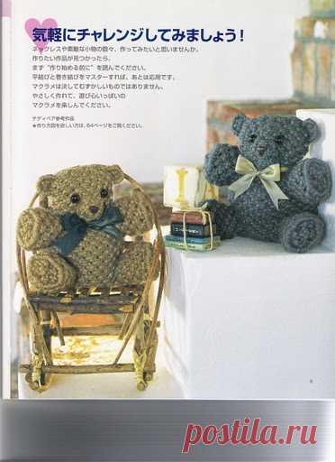 Плетение макраме (из интернета) |
