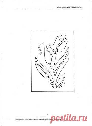 Юбилеем, объемные открытки к 8 марта шаблоны
