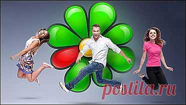 ICQ после объедения с Mail.Ru Агентом станет сервисом знакомств » Питер-Питер.ру