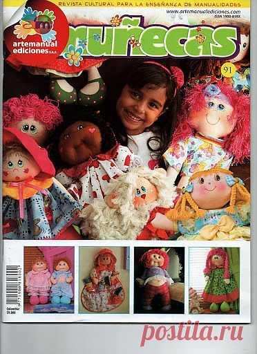 muñecas 1 - Angela Maria Maestre Giraldo - Веб-альбомы Picasa