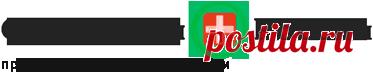 Санатории России для лечения сахарного диабета Цены на 2019 год в санаториях с лечением диабета. Путевки по ценам санаториев. Официальный сайт представителя санаториев. Бронирование путевок по всей России.