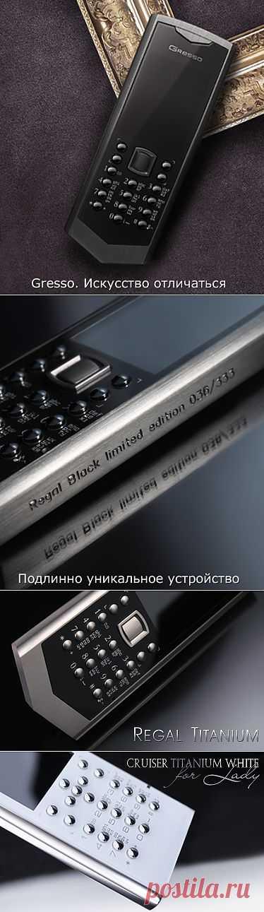 Gresso | Эксклюзивные мобильные телефоны класса Luxury