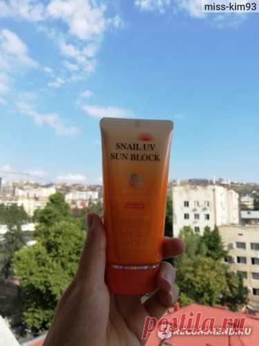 Крем солнцезащитный Jigott Snail UV Sun block - «Мой первый и теперь постоянный помощник в борьбе за сохрание кожи лица и шеи»    Отзывы покупателей