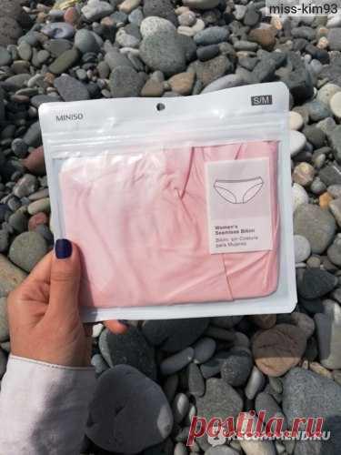 Трусики Miniso Women's seamless bikini - «Бесшовные трусики на лето 🩲 must-have в гардеробе современной девушки»  | Отзывы покупателей