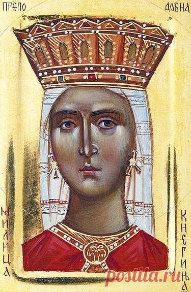 Рассказ о святой царице Милице Жизнь этой святой можно назвать символом супружеской верности и любви, прошедшей через многие испытания. Сербская царица Милица, в монашестве получившая имя Евгения и в схиме Евфросиния, происходила и...