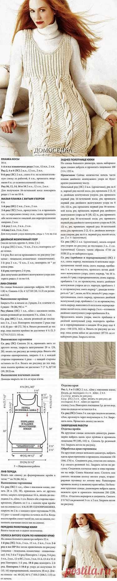 Блоги@Mail.Ru: Белый теплый вязаный сарафан от Деборы Ньютон