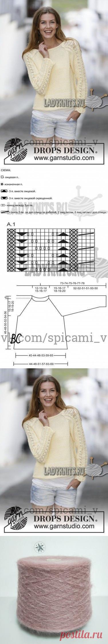 Нарядный, нежный джемпер спицами c ажурными рукавами реглан (Вязание спицами) – Журнал Вдохновение Рукодельницы