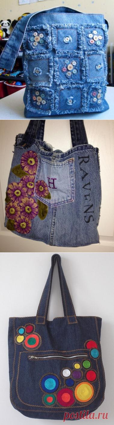 НАША СТРАНА МАСТЕРОВ: Сумки из старых джинсов. 122 идеи для вдохновения!