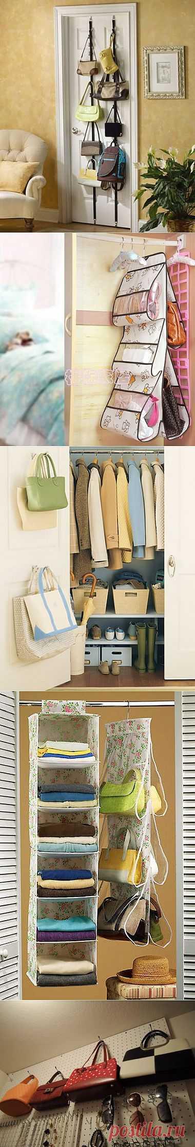 Как хранить сумки (подборка идей) / Организованное хранение / Модный сайт о стильной переделке одежды и интерьера