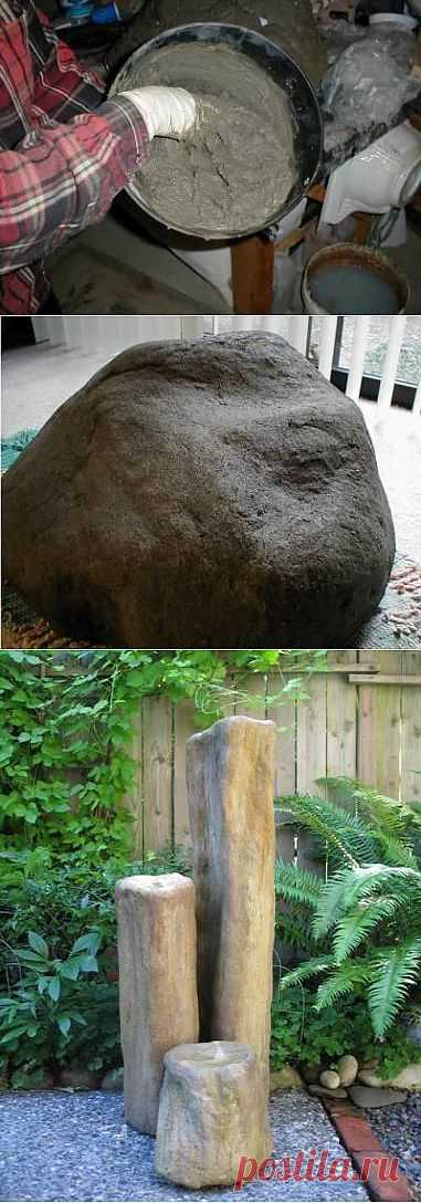 Искусственные камни для сада своими руками (2 вида - камень-валун и вертикальные камни).