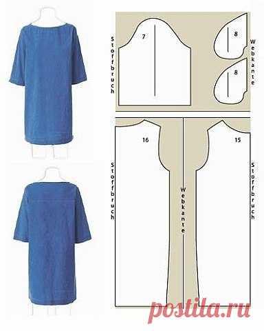 Шьём прямое платье выкройки для начинающих