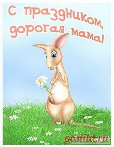 Картинки с днем рождения мама с юмором