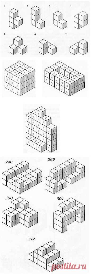 Головоломка из кубиков | В мире игр и игрушек