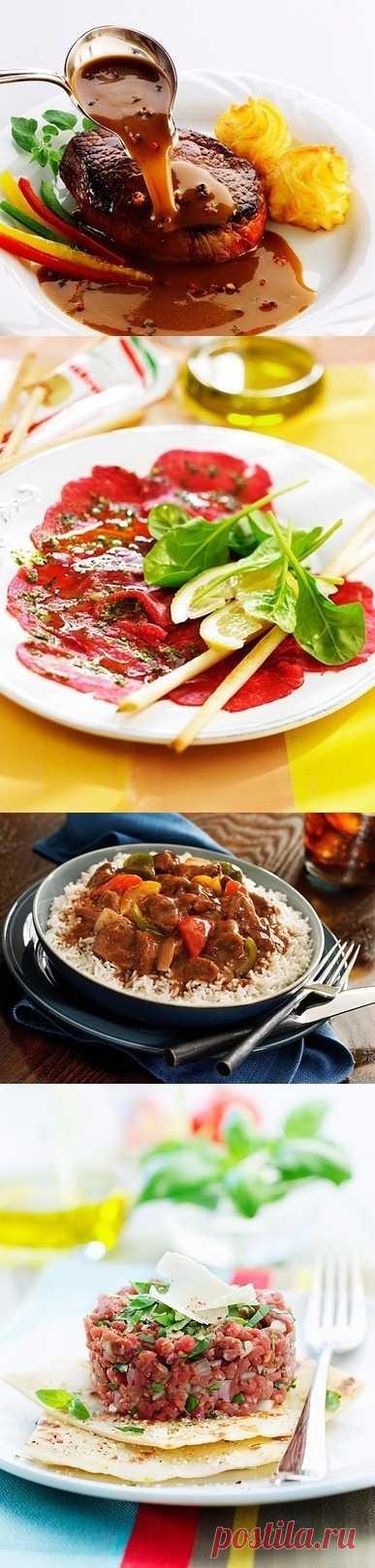 Мужское меню: готовим мясо (для получения рецепта нажмите 2 раза на картинку)