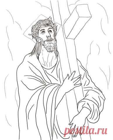 Dibujo Para Colorear Segunda Estacion Jesus Carga Su Cruz