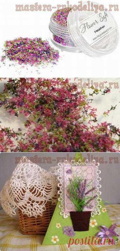Flower Soft своими руками. Очень нежно и красиво, мне кажется можно использовать в самых разных случаях.