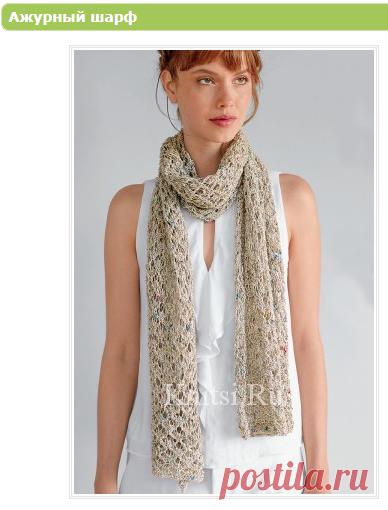 Ажурный шарф. Вязание для женщин / Шапки и шарфы / Спицами