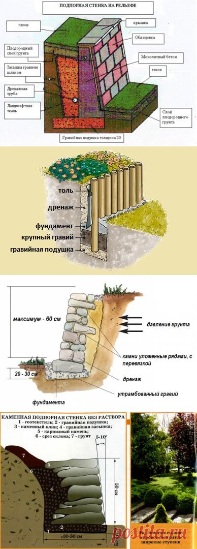 erotika-zhenskaya-razdevalka