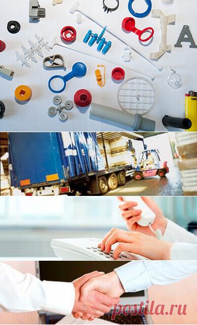 Производство пластиковых изделий методом литья под давлением - Завод