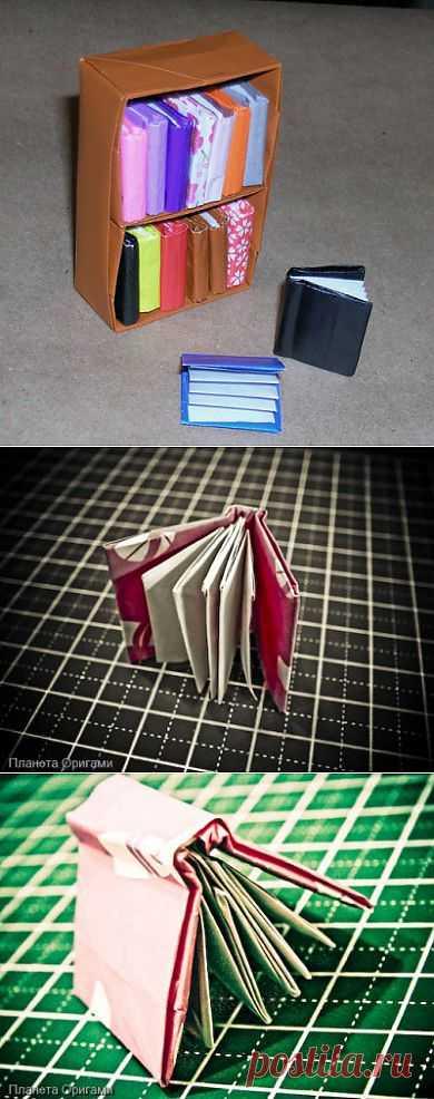 Миниатюрные оригами книжки по схеме David Brill