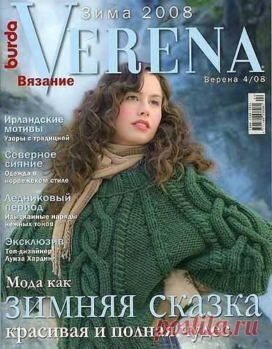 Verena 2008-04.