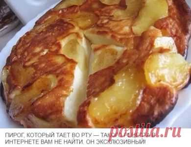 Яблочно- творожный пирог-вкусный,нежный и полезный
