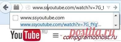 Основные способы как скачать видео с Интернета на компьютер