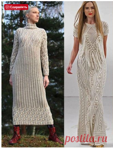 Вязанные платья 2017-2018. Одежда и обувь. Добавил Мирра Рэй — VilingStore.net
