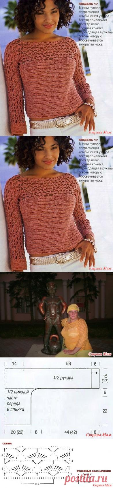 . Джемпер крючком с ажурной кокеткой и рукавами - Вязание - Страна Мам