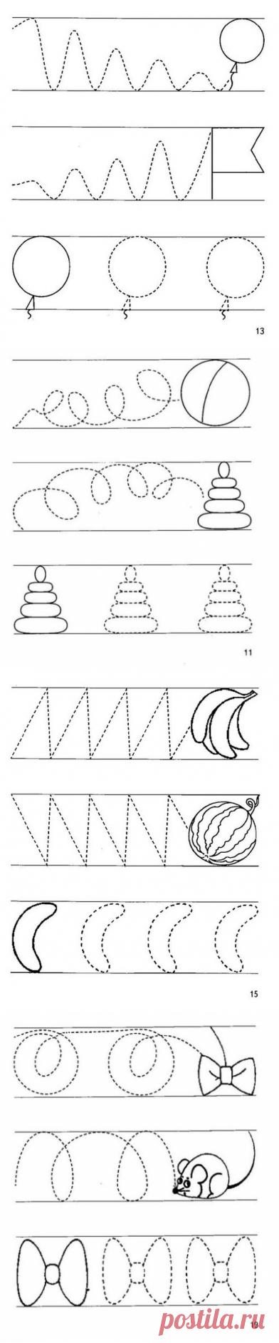 Первые прописи , возраст 3-4 года