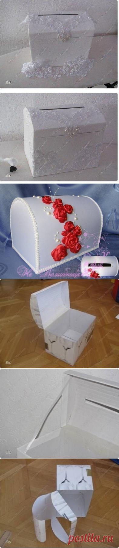 Сундучок для денег на свадьбу своими руками
