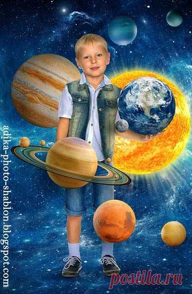 """Детский фотошаблон в PSD """"Солнечная система"""""""