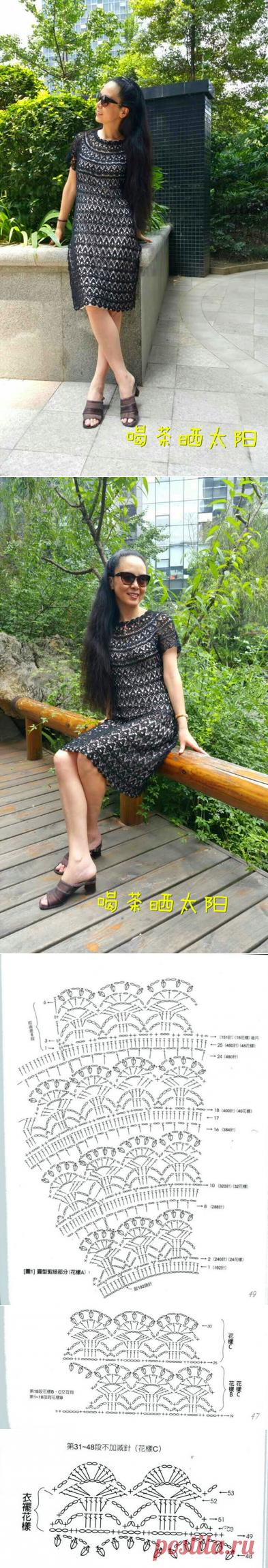 Ажурное платье из азиатского журнала