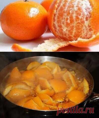 In a tangerine peel - huge force!