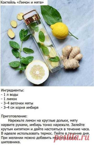 Recepteka - пошаговые рецепты