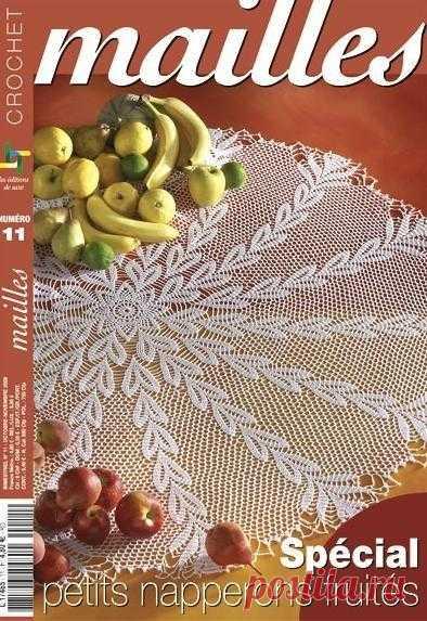 А вот журнал по вязанию красивых салфеточек!
