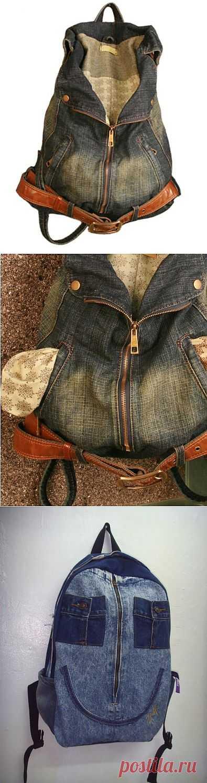 Джинсовые рюкзаки (подборка) / Сумки, клатчи, чемоданы / Модный сайт о стильной переделке одежды и интерьера