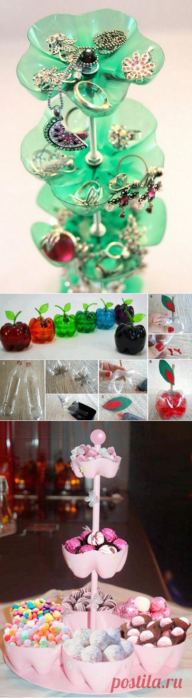 Маленькие ценности из ненужных пластиковых бутылок — Сделай сам, идеи для творчества - DIY Ideas