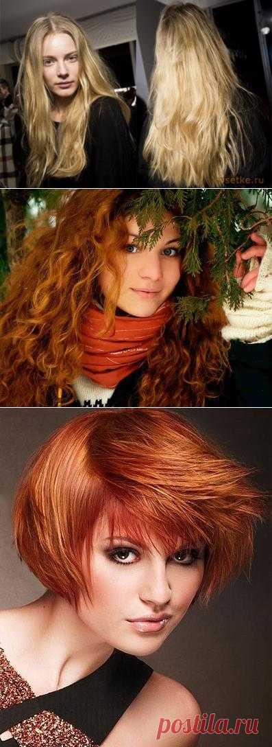 Модные цвета волос сезона весна-лето 2013