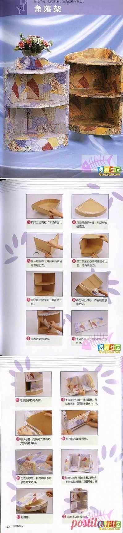 Полочка-этажерка из картона.