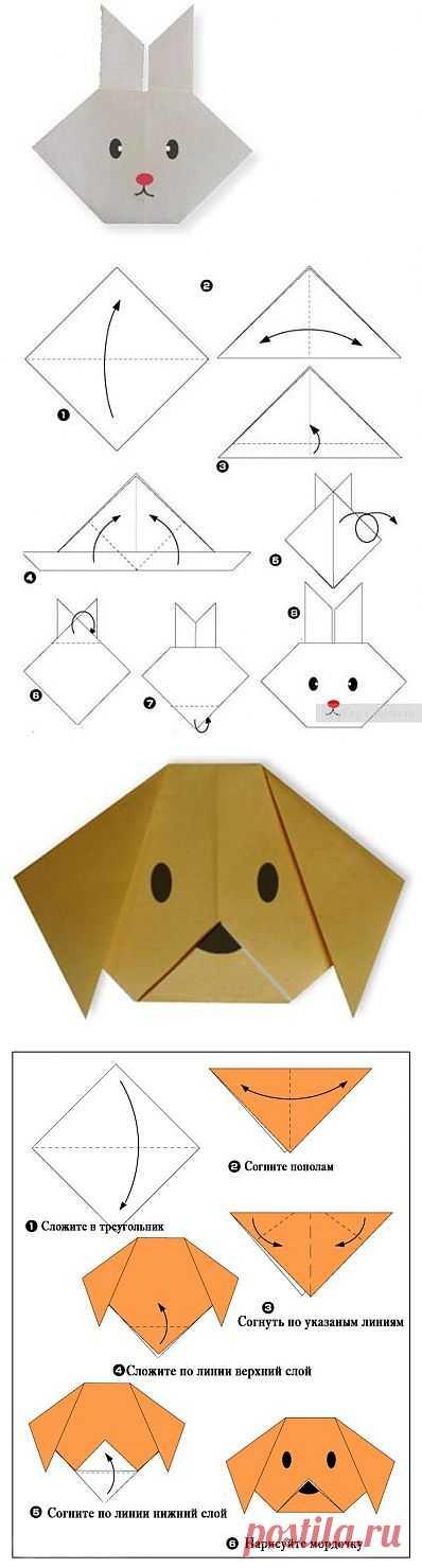 El origami para los niños