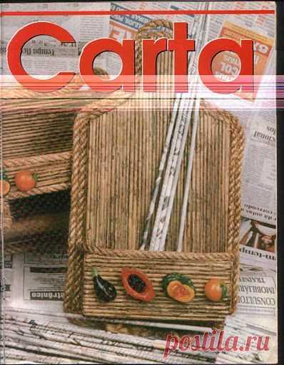 Газетоплетение. Полезные ссылки, журналы.
