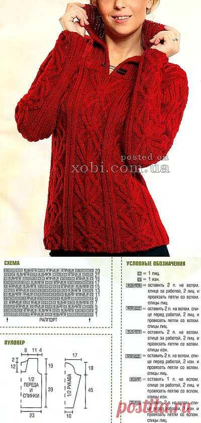 Красный пуловер с рельефным узором..