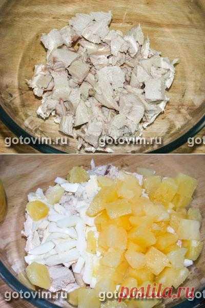 Салаты с добавлением фруктов: Салат из курицы с ананасом