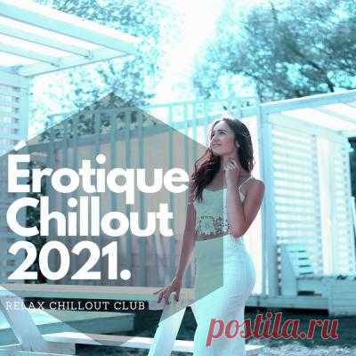Relax Chillout Club - Érotique Chillout 2021 - Lounge musique sensuelle de massage (2021) 2021 | Electronic, Lounge | flac 16b-44.1khz / mp3 | 14 tracks | 47:16 | 218 MB / 110 MB01. Relax Chillout Club - Yesterday (03:30)02. Relax Chillout Club - Drink and Dine (03:17)03. Relax Chillout Club - Love Yourself (02:57)04. Relax Chillout Club - to Rest (03:34)05. Relax Chillout Club -