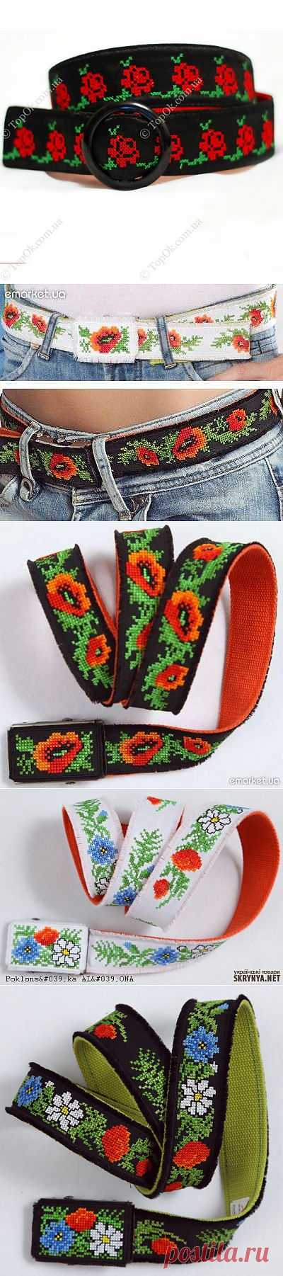 To decorate with a cross belts \/ Belts \/ the Fashionable website about stylish alteration of clothes and an interior