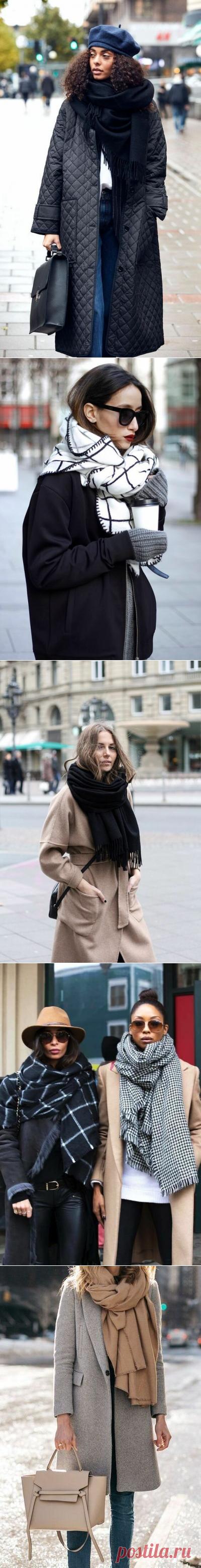 Актуальные шарфы и 15+ способов стильно их носить | KOVALSTYLE | Яндекс Дзен