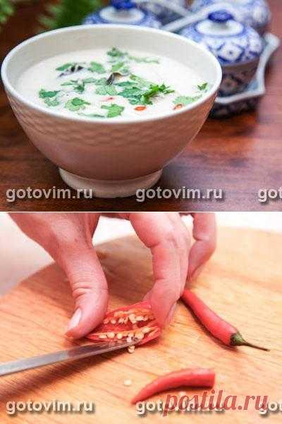 Тайская кухня: суп Том Кха