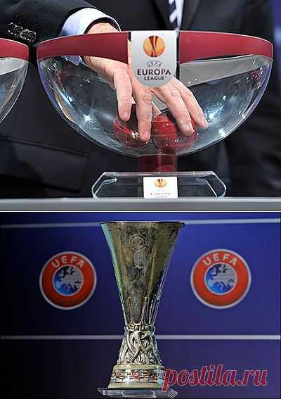 Жеребьёвка Лиги Европы онлайн - Чемпионат.com